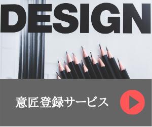 意匠 キノコ ギャラリー:幾何学的なデザインの美しい世界の建築物 20選